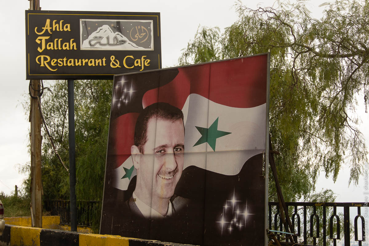 http://sharlaev.ru/wp-content/uploads/2012/11/20121110_Syria_IMG_0332.jpg