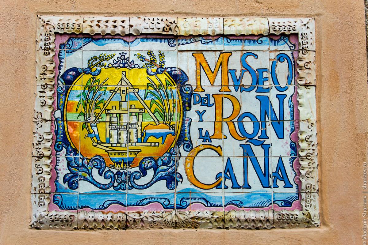 20130202_Dominican_Republic_IMG_2877